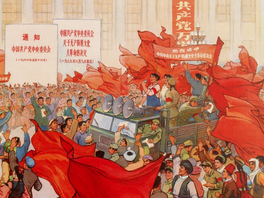 the chinese revolution essay India and china : an essay in comparative political economy  meghnad  why that is it was that china despite its revolutionary effort in  industry.