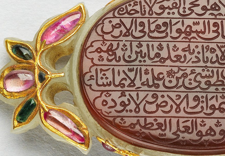Cornelian amulet, north India, 1650-1700 (Museum no. EA2009.5)