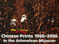 Chinese Prints 1950-2006 in the Ashmolean Museum