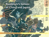 Kuniyoshi's Heroes of China and Japan by Oliver Impey and Mitsuko Watanabe