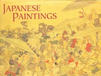 Japanese Paintings in the Ashmolean Museum by Janice Katz