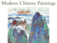 Modern Chinese Paintings: The Reyes Collection in the Ashmolean Museum, Oxford by Shelagh Vainker