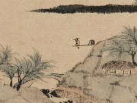 Chinese Landscapes from the Ashmolean Collection