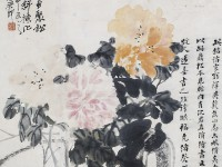 Detail of Peonies in a bronze vessel, China, 1903 (Museum No: EA2007.103)