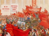 Detail of Figures and flags in front of Great Hall of the People, China, 1976 (Museum No: EA2006.263