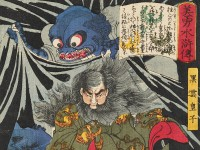 Japanese Ghosts and Demons: Ukiyo-e prints from the Ashmolean
