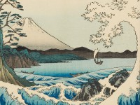 Japanese Landscape Prints