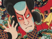 Yakusha-e: Kabuki Prints, a Continuing Tradition