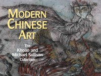 Modern Chinese Art: The Khoan and Michael Sullivan Collection