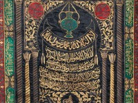 Detail of a sitarah made for the Mosque of the Prophet in Medina, Egypt, 1791-1792