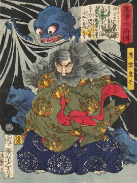 Prince Kurokumo and the earth spider, by Tsukioka Yoshitoshi, Tōkyō, 1867 (Museum No: EA1971.213)