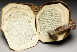 Miniature copy of the Qur'an, Iran, 1889-1890 (Museum no.: EA1992.42)