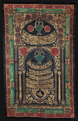 Sitarah made for the Mosque of the Prophet in Medina, Egypt, 1791 - 1792 (Museum no.: EA2012.3)