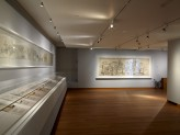 Special Exhibitions Gallery 3 - Xu Bing Landscape Landscript exhibition. © Ashmolean Museum, University of Oxford