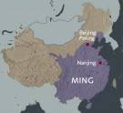 China during the Ming Dynasty (1368-1644). © Ashmolean Museum, University of Oxford