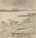 River Landscape, 1966, China, by Zha Shibiao (1615-1698) (Museum no: EA1980.142). © Ashmolean Museum, University of Oxford
