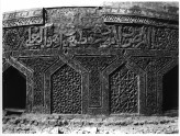 Detail of the inscription on complex of Amir Sunqur Saʿdi, Cairo, 14th century (Museum No: EA.CA.477, Photo by: K.A.C. Creswell. © Ashmolean Museum, University of Oxford