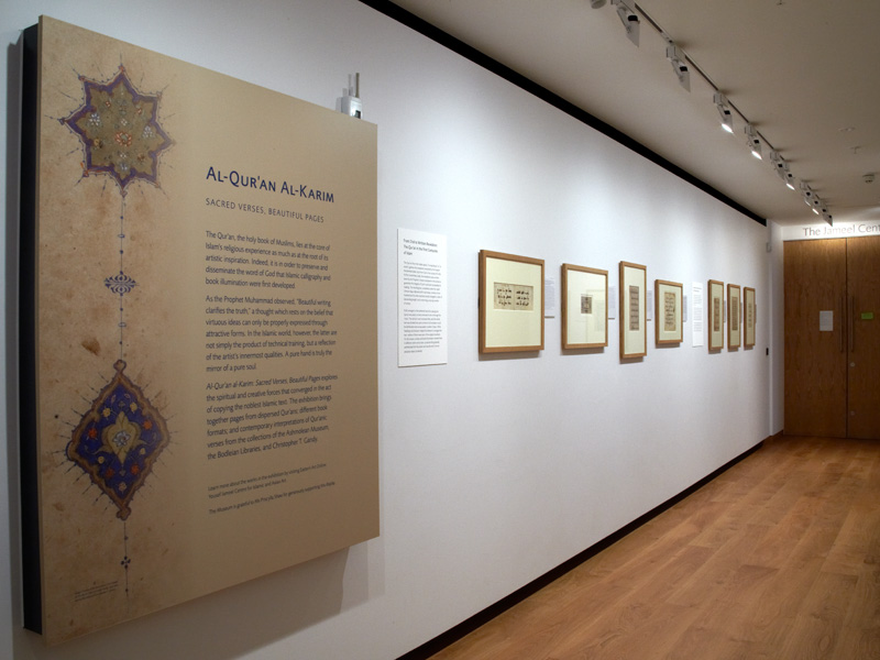 Ashmolean − Eastern Art Online, Yousef Jameel Centre for ...