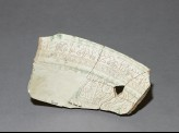 Fragment of a bowl with calligraphic decoration