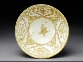 Bowl with stylized bird, scroll decoration, and leaves