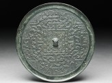 Mirror with inscription in lishu, or clerical script (EA1956.1563)