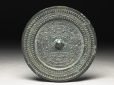 Mirror with inscription in lishu, or clerical script
