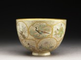 Satsuma tea bowl with animals, plants, and figures (EA1956.3987)