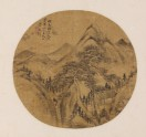 Mountain landscape with a building (EA1960.220)