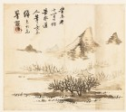 Landscape with a mountain and shrubs (EA1960.226)