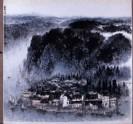 Fuchun River (EA1966.197)
