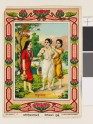 Shakuntala with two other women