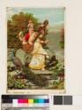 Sarasvati
