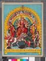 The goddess Durga, or Kali, slaughtering the buffalo demon
