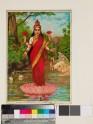 Lakshmi I