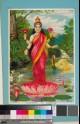 Lakshmi II