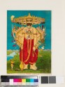 Virat-swarupa, the true form of the universal monarch