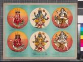 Installation of six deities