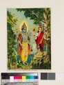 Dhruva, Lakshmi, and Narayana