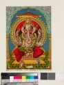 Ganapati, or Ganesha