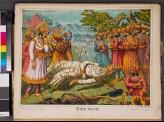 Bhishma on his bed of arrows