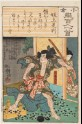 Tadanobu defending himself with a gō board