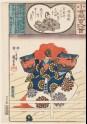 Lion dancer from the Nō play Shakkyō (EA1971.130)