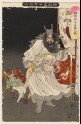Shōki Capturing a Demon in a Dream (EA1971.186)
