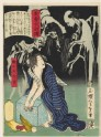 The woman Shizunome Ohyaku