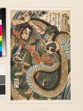 Chūsenko Teitokuson (Ding Desun)