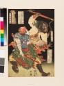 Hakutenchō Riō (Li Ying) and Bossharan Bokukō (Mu Hong) (EA1971.99)