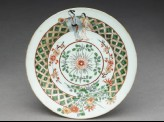 Saucer with two bijin, or beautiful women