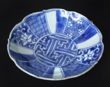 Blue-and-white dish with flowers and geometric decoration (EA1978.810)