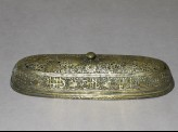Lid from a qalamdan, or pen box, with figural, vegetal, and calligraphic decoration