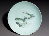 Dish with a fisherman carrying oar and a basket